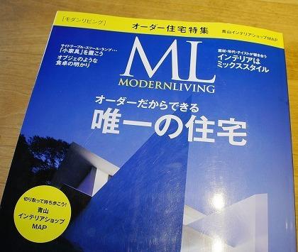 ブログ用15 ML 01-3.jpg