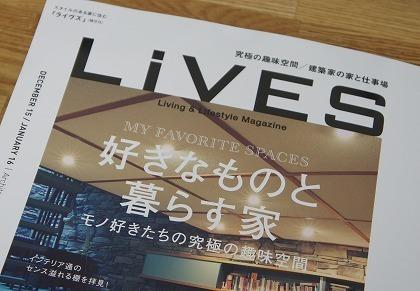 ブログ用15 LiVES 01.jpg