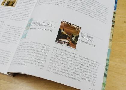 ブログ用1604ST02.jpg