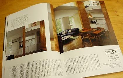 ブログ用1609I'm home 002.jpg