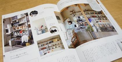 ブログ用16 心地よい暮らし 02.jpg