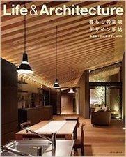 暮らしの空間デザイン手帖 Life&Architecture.jpg