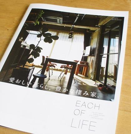 EACH OF LIFE 01.jpg
