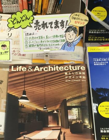 s-暮らしの空間デザイン手帖.jpg