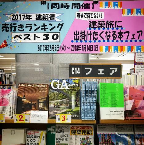 s-紀ノ国屋2017.jpg