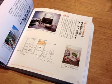 14 心ときめく 部屋〜 06.jpg