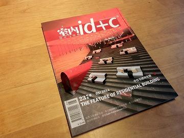 14 id+c  01.jpg