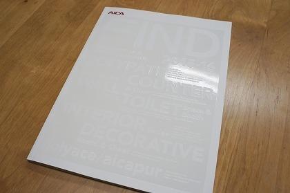 ブログ15 AICA FIND 01.jpg