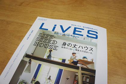ブログ15 LiVES vol81 001.jpg