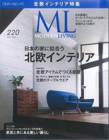 ブログ15 ML MAY 01.jpg