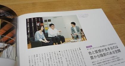 ブログ15 MY HOME+03-1.jpg