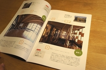 ブログ 14 内装木質02.jpg
