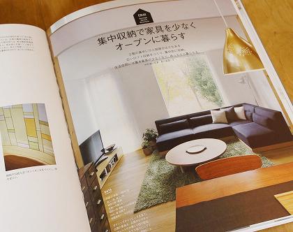 ブログ用1604 スタイルのある暮らしと家 02.jpg