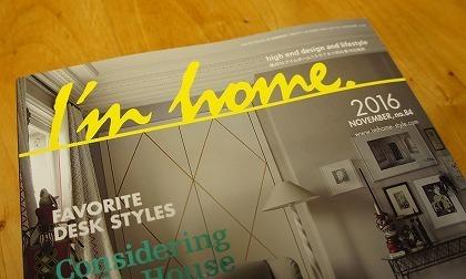 ブログ用1609I'm home 001.jpg
