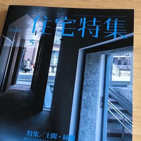 ブログ用2004JT001.jpg