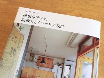 ブログ用@14 理想を〜327 001.jpg