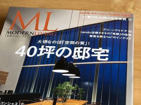 ブログML000.jpg