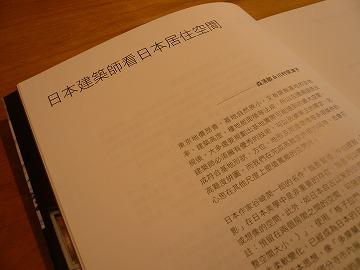 台湾02ピンボケ.jpg