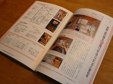 建築知識01.jpg