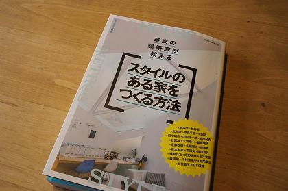 最高の建築家〜 (1).jpg