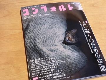 表紙01.jpg