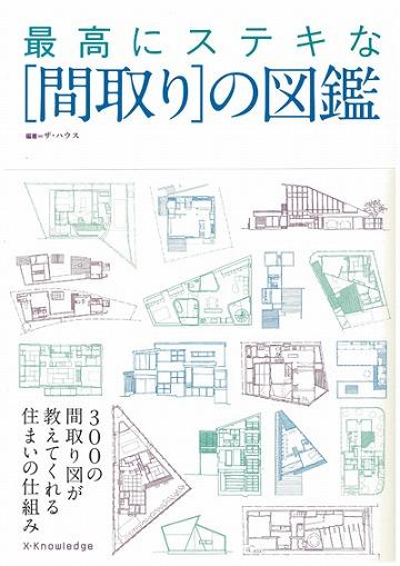 間取り-s.jpg
