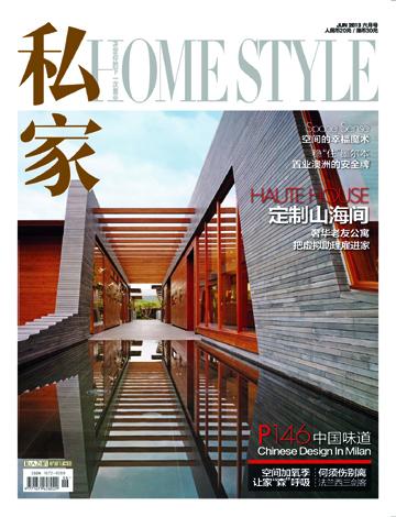 Home Style1.jpeg