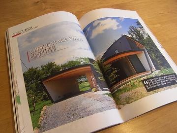 Home Style2.jpg