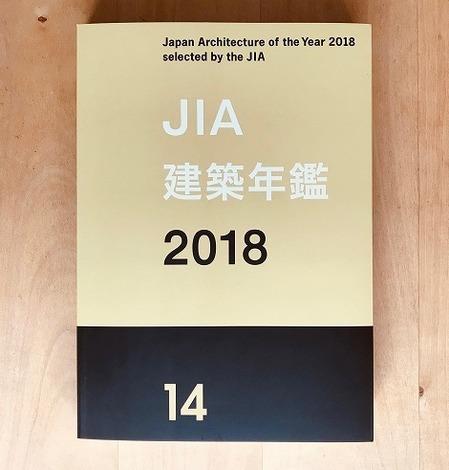 JIA18 01s.jpg