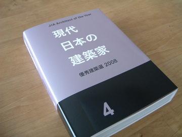 JIA2008DSCF0009.JPG