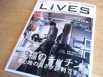 lives Vol 75 001.jpg