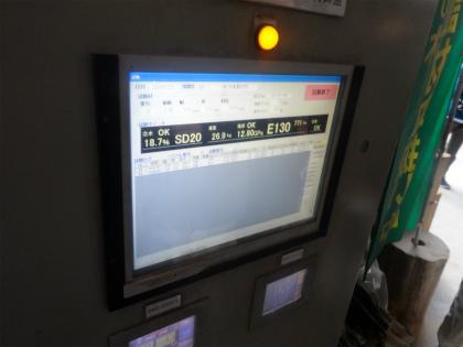 s-DSC04350.jpg