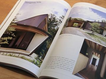 yatsugatake villa2.jpg